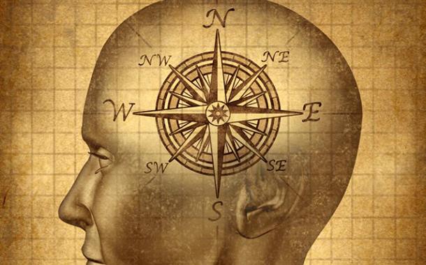 Къде се намира вътрешния ни компас?