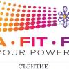 СОФИЯ ФИТ ФЕСТ  – най-мащабният международен фитнес и уелнес фестивал в София