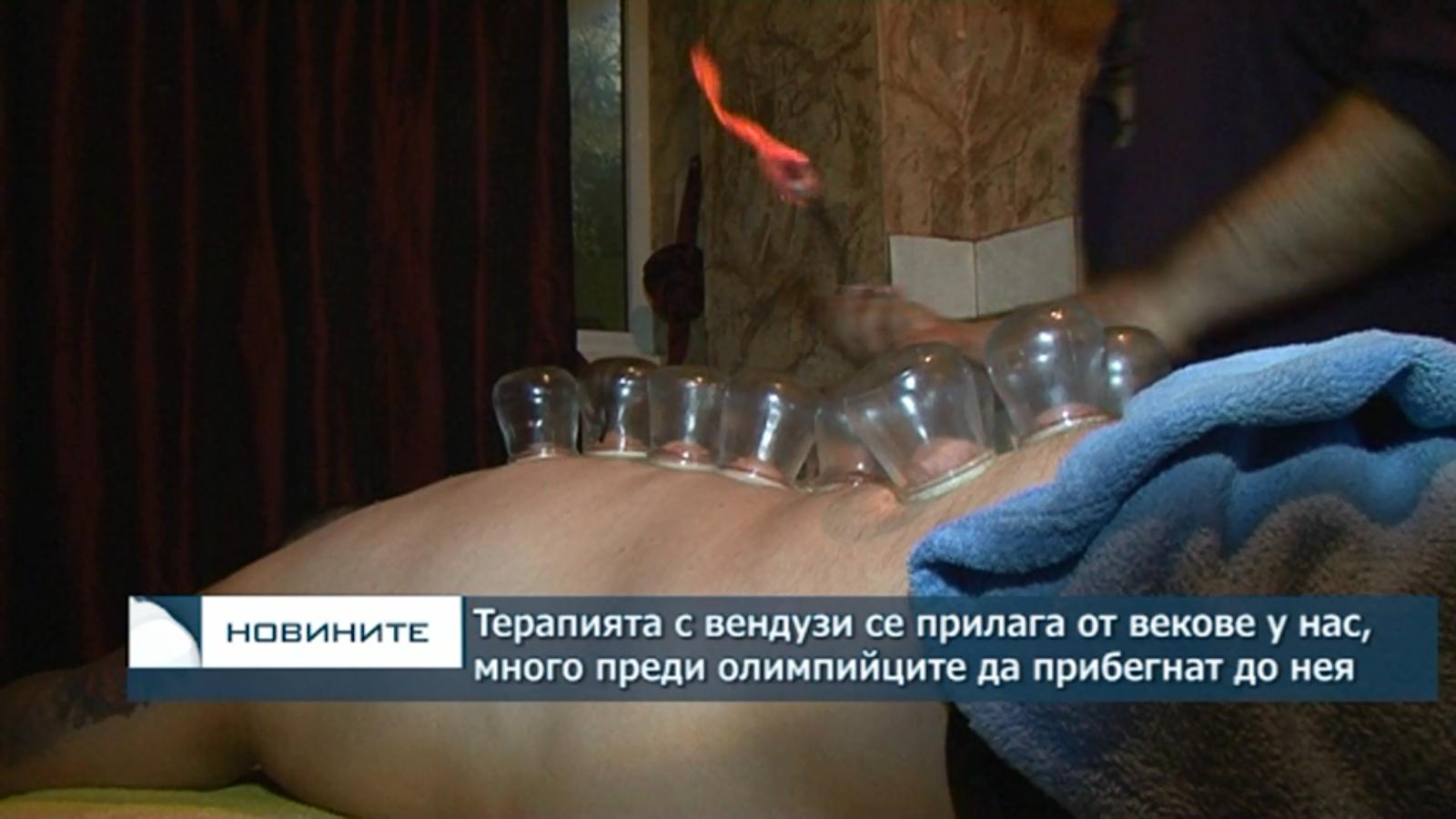Кан Терапия - Николай Христов - Вакуум терапия (Видео)