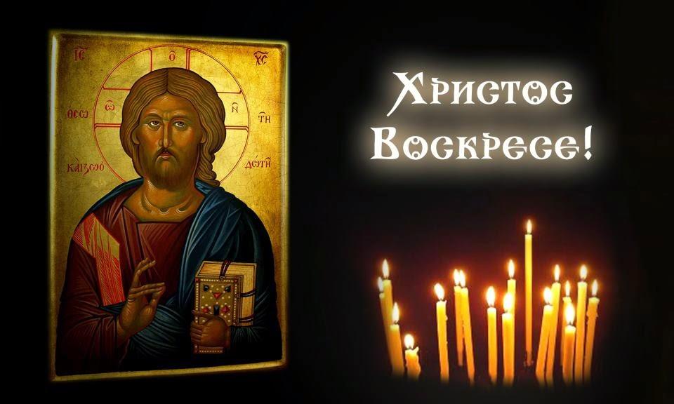 Великден – история, традиции и ритуали